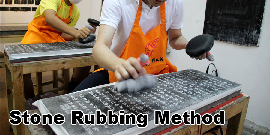Stone Rubbing Method